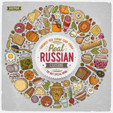 Vector set of Russian food cartoon doodle objects. Colorful vector hand drawn set of Russian food cartoon doodle objects, symbols and items. Round frame Stock Photography