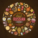 Vector set of Russian food cartoon doodle objects Royalty Free Stock Photo