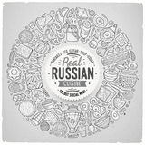 Vector set of Russian food cartoon doodle objects Royalty Free Stock Images