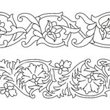 Vector set of seamless floral ribbon patterns in ethnic national style of Uzbekistan. Royalty Free Stock Photos