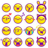 Vector set smiles Stock Images