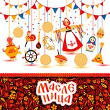 Vector set on the theme of the Russian holiday Carnival. Russian translation Shrovetide or Maslenitsa. Vector set on the theme of the Russian holiday Carnival royalty free illustration