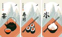 Set of three banners with Japanese food and drink vector illustration