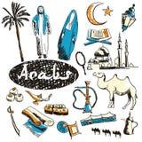 Vector set of tourist attractions Arabs. Tourist attractions of Arabs vector set. Hand drawing stock illustration