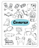 Vector set of tourist attractions Chukotka. Tourist attractions of Chukotka vector set. Hand drawing royalty free illustration
