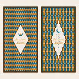 Vector set with two cards with traditional arabic pattern and hand drawn words Ramadan Kareem and a moon Stock Images