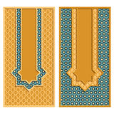 Vector set with two traditional colorful arabic cards with a ribbon with a star form. And different arabic ornaments Royalty Free Stock Image