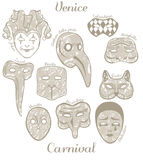 Vector set of Venetian carnival masks. Vector hand-drawn set of Venetian carnival masks stock illustration