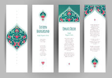 Vector set of vertical cards in Eastern style. Stock Photo