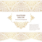 Vector set of vignettes, borders in Eastern style. Vector set of line art vignettes, frames, seamless borders for design template. Element in Eastern style Royalty Free Stock Photos