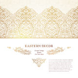 Vector set of vignettes and borders in Eastern style. Vector set of line art vignettes and seamless borders for design template. Element in Eastern style Stock Photo