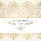 Vector set of vignettes, borders in Eastern style. Vector set of line art vignettes and seamless borders for design template. Element in Eastern style. Golden Stock Photo