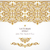 Vector set of vignettes, borders in Victorian style. Vector set of golden vignettes and borders for design template. Elements in Victorian style. Luxury floral Royalty Free Stock Photos