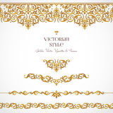Vector set of vignettes, borders in Victorian style. Vector set of golden vignettes and borders for design template. Elements in Victorian style. Luxury floral Royalty Free Stock Image
