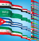 Vector Set of world flags Royalty Free Stock Images