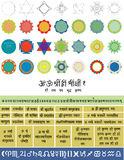 Vector set for yantras: figures and mantras Stock Photos