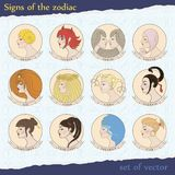 Vector set of zodiac signs Royalty Free Stock Photo