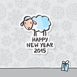Vector sheep Royalty Free Stock Image