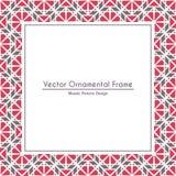 Vector sier decoratief frame Stock Foto