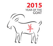 Vector silhouette of goat. Vector black silhouette of goat with chinese sign Royalty Free Stock Photography