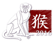 Vector silhouette monkey, symbol of New Year 2016. Vector silhouette paper monkey, symbol of New Year 2016, astrological Chinese horoscope vector illustration