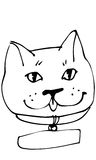 Vector sketch beautiful cat muzzle Royalty Free Stock Images