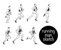 Vector sketch of running man Stock Photos