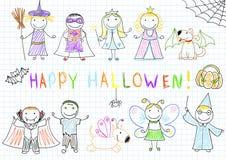 Vector sketches happy children Stock Photos