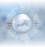 Vector snow globe with zodiac sign Aquarius Royalty Free Stock Photography