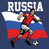Soccer player of russia. Vector of soccer player of russia stock illustration