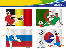Vector soccer players with brazil 2014 group H Royalty Free Stock Images