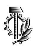 Vector socialistisch symbool Stock Foto's