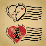 Vector: Stamp valentine\\\'s day Royalty Free Stock Images