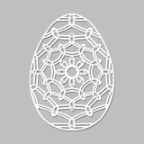 Vector Stencil lacy Easter egg with carved openwork pattern. Tem Royalty Free Stock Images