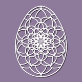 Vector Stencil lacy Easter egg with carved openwork pattern.  Stock Photos