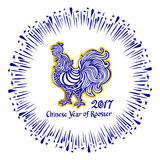 Vector symbol 2017 blue chinese year of rooster. Illustration art Stock Photo