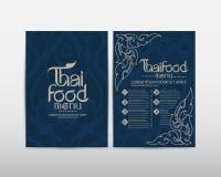 Vector tailandés del diseño del menú de la comida del arte Fotos de archivo libres de regalías