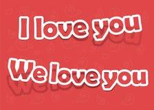 Vector te quiero, le queremos Imagenes de archivo