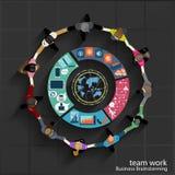 Vector Teamarbeit Geschäftsbrainstorming und arbeiten Sie zusammen Lizenzfreies Stockbild