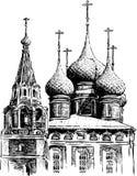 Kathedraal van Yaroslavl, Rusland Royalty-vrije Stock Foto's