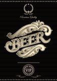 Vector template for the cover of beer menu. Black vector template for the cover of beer menu Royalty Free Stock Photos