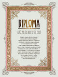 Vector template for the design of diploma, advertisements, invitations or greeting cards Royalty Free Stock Image