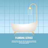 Vector template illustration of bathtub made in eyecatching bright  style. Plumbing service concept illustration Royalty Free Stock Photos