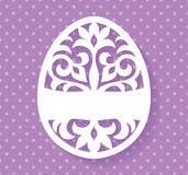 Vector Template for Laser cut Easter egg greeting card, tag, invitation or interior element with floral ornament. Royalty Free Stock Images