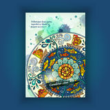 Vector template poster with watercolor paint and ethnic sea mandala. Pattern with decorative ornament, doodle fishes, waves, wind and ships. Abstract aquarelle Royalty Free Stock Images