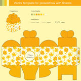Vector template for present box Royalty Free Stock Photos