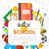 Vector terug naar Schoolachtergrond met onderwijspictogrammen Onderwijs Stock Foto