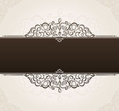 Vector for text. vintage frame background Stock Image