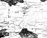 Cracked plaster on the wall. Vector texture of cracked plaster on the wall in blak and wight Stock Images