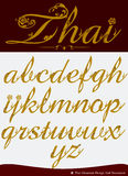 Vector of Thai Calligraphic Alphabet Set Four Stock Photo